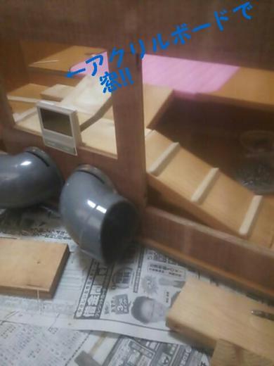rakugaki_20141110112326954_convert_20141120155733.jpg