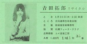 tiket4.jpg