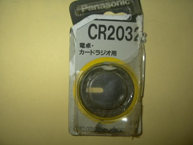 P1030354.jpg