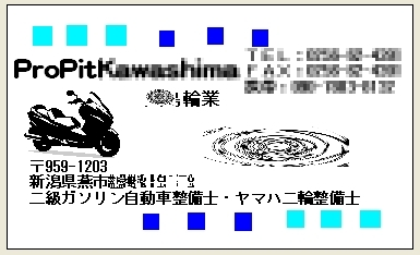 kawasima_mei001.jpg
