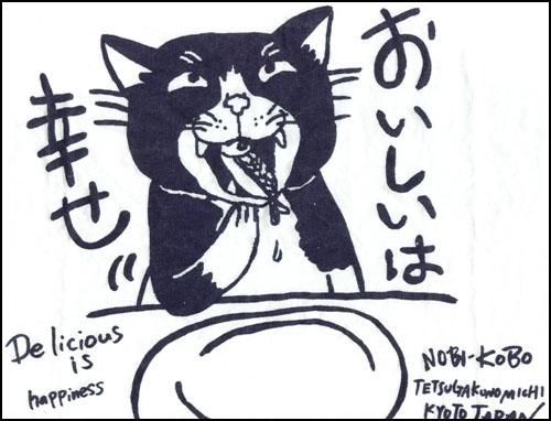 ネコ助手ぬぐい