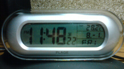 2008-08-03 07:40:34