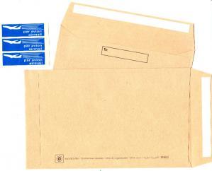 SAE用封筒