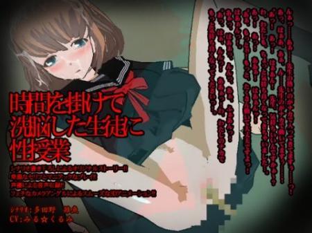 d_040763pr_convert_20120202023237.jpg