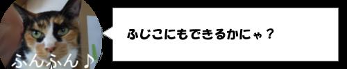 ラーメンマンのキャラ弁の作り方