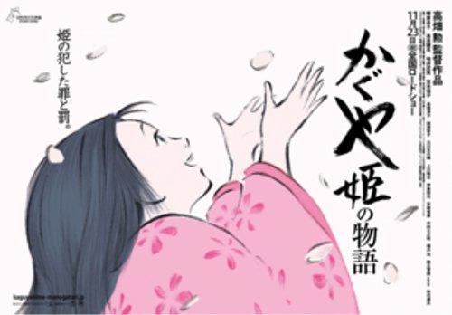 「かぐや姫の物語」の制作期間はとんでもなく長い期間だった!