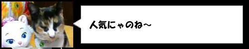 東京スカイツリーの展望台来場者が1,000万人突破!