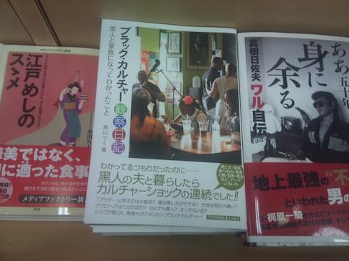 渋谷山下書店1