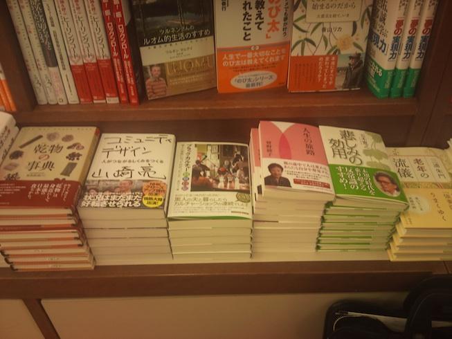 東京堂書店21