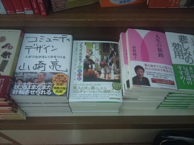 東京堂書店11