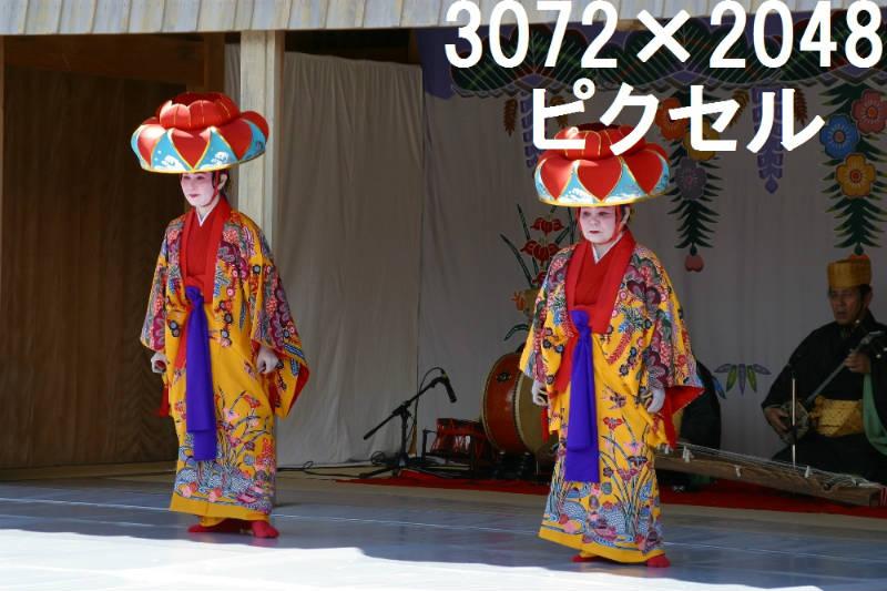 2005.1.28首里城撮影01