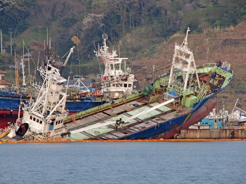 小名浜港(漁港)