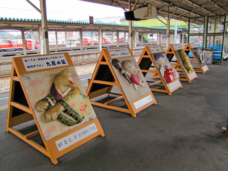 JR境線ねずみ男(米子)駅4