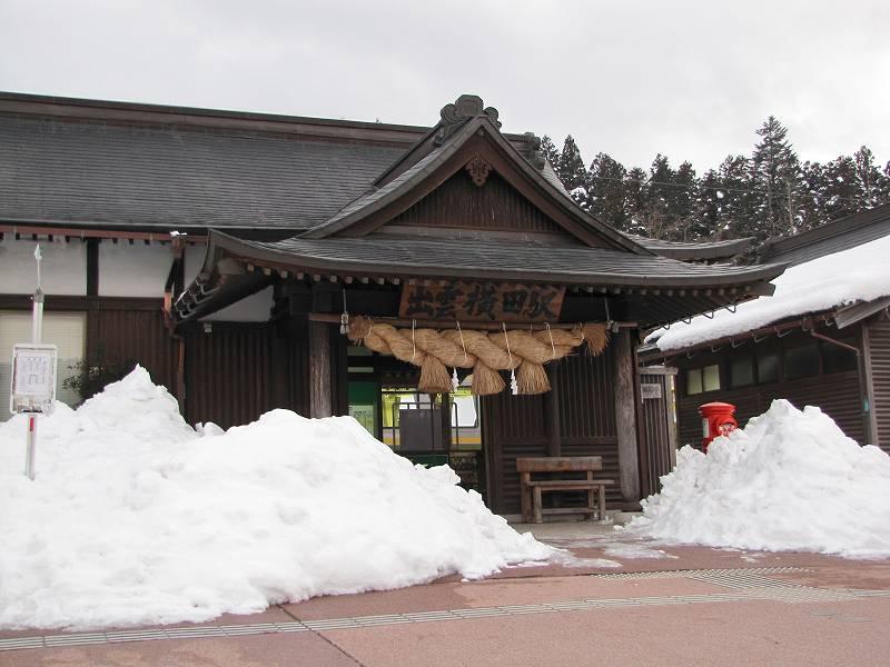 出雲横田駅舎
