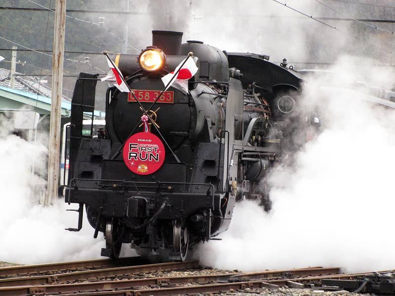 秩父鉄道パレオエキスプレス2