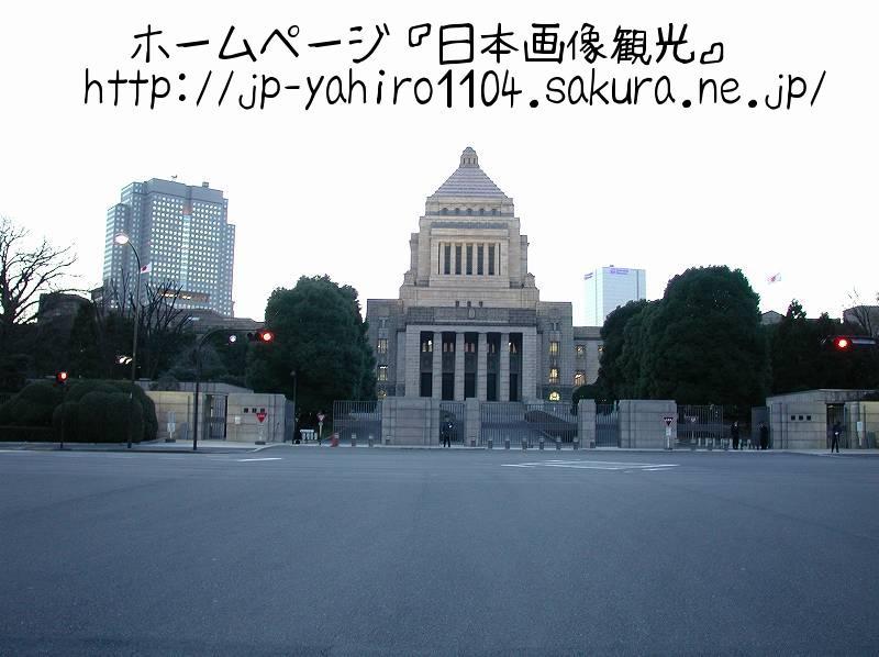 東京・国家議事堂