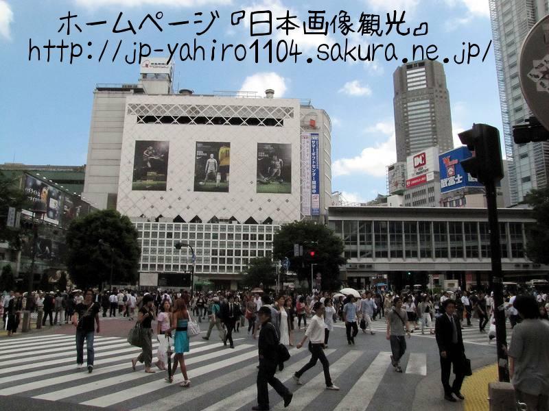 東京・渋谷駅前のスクランブル交差点