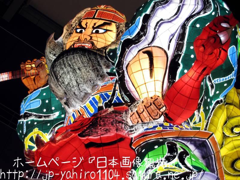青森・五所川原の立佞武多『夢幻破邪~むげんはじゃ』2