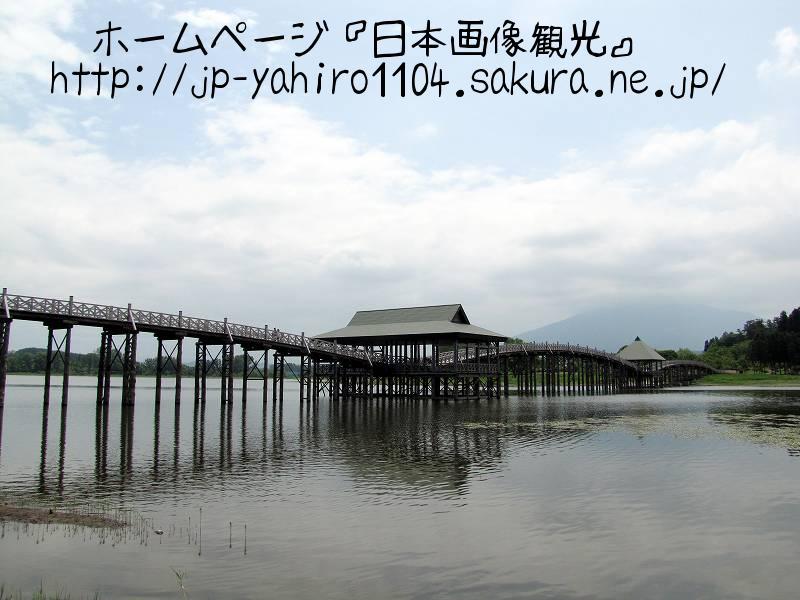 青森・津軽富士見湖と鶴の舞橋2