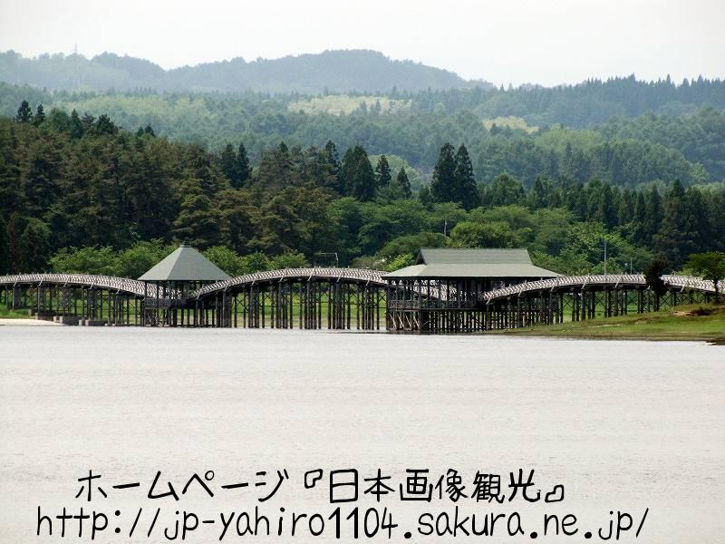 青森・津軽富士見湖と鶴の舞橋1