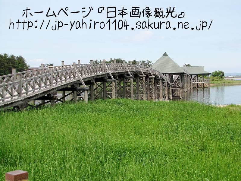 青森・津軽富士見湖と鶴の舞橋3