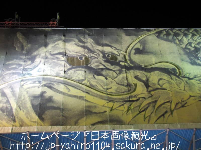 東京・浅草寺の『金龍』2