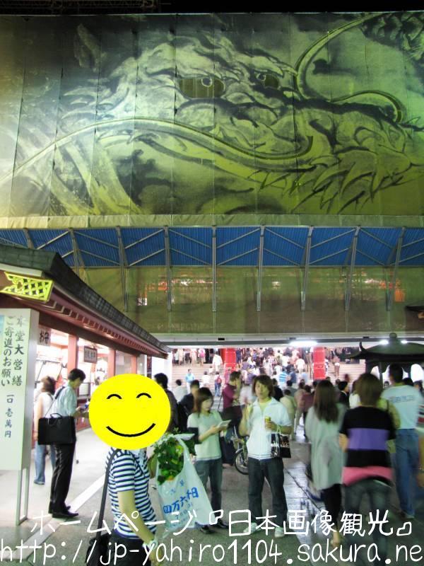 東京・浅草寺の『金龍』1