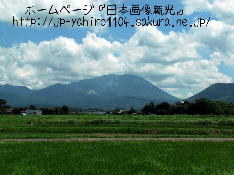 鳥取・車窓から見た大山(だいせん)