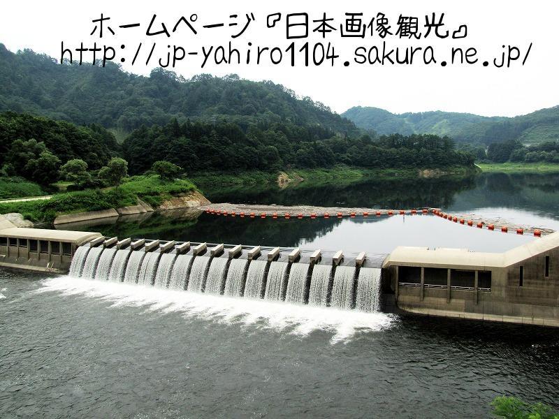 岩手・錦秋湖の湯田貯砂ダム1