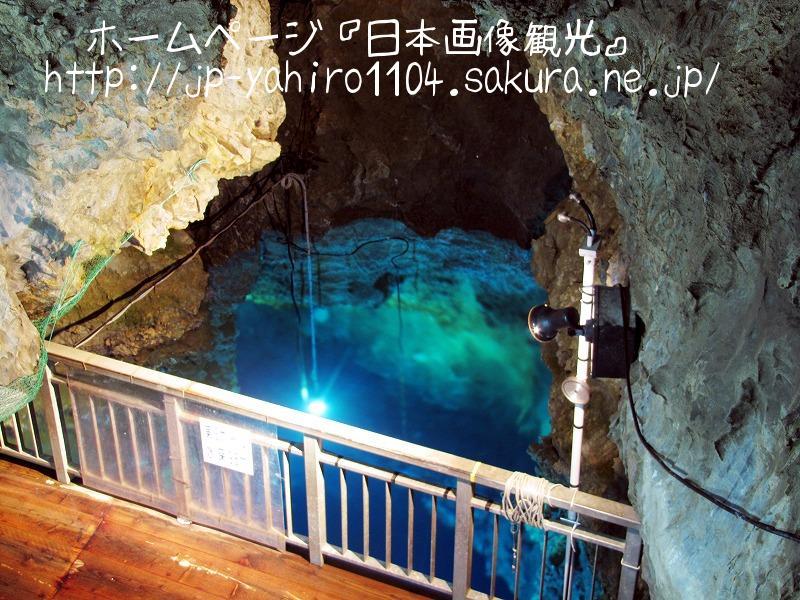 岩手・日本三大鍾乳洞、龍泉洞3