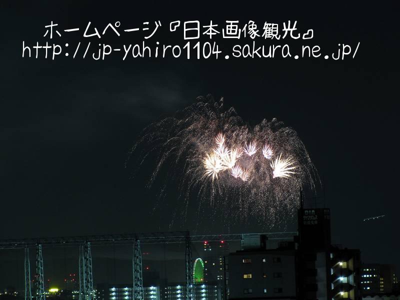 東京・自宅から見た花火(なんの花火大会か不明)2