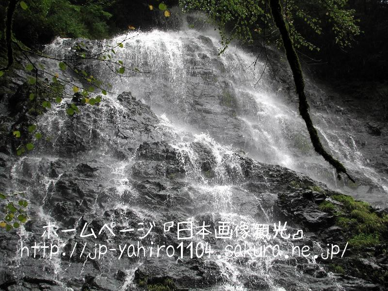 福井・日本の滝百選、龍双ヶ滝1
