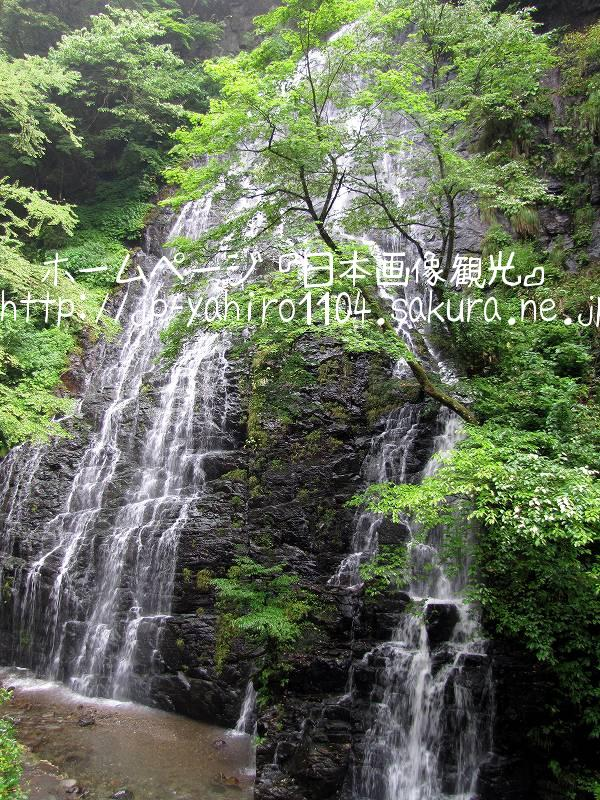 福井・日本の滝百選、龍双ヶ滝2