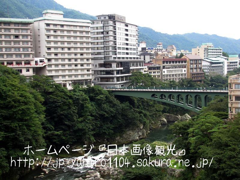 栃木・鬼怒川温泉郷