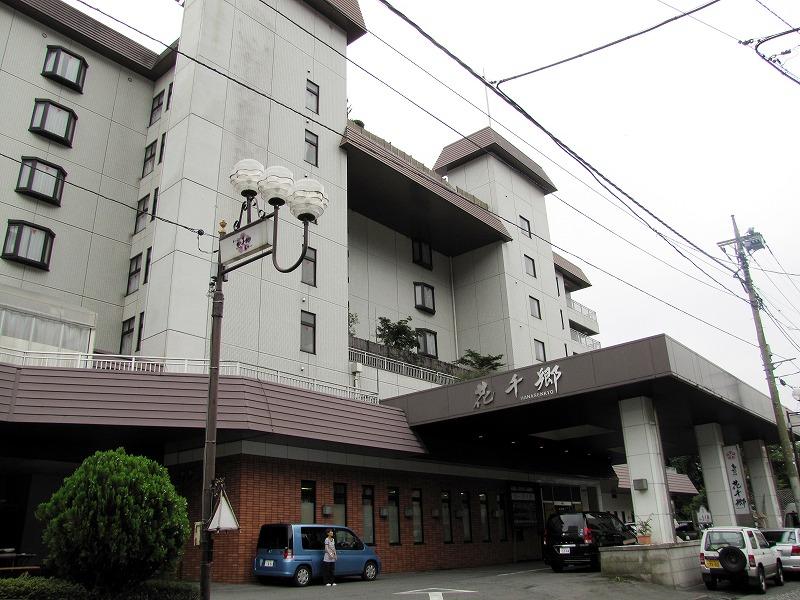 栃木・鬼怒川温泉、ものぐさの宿・花千郷
