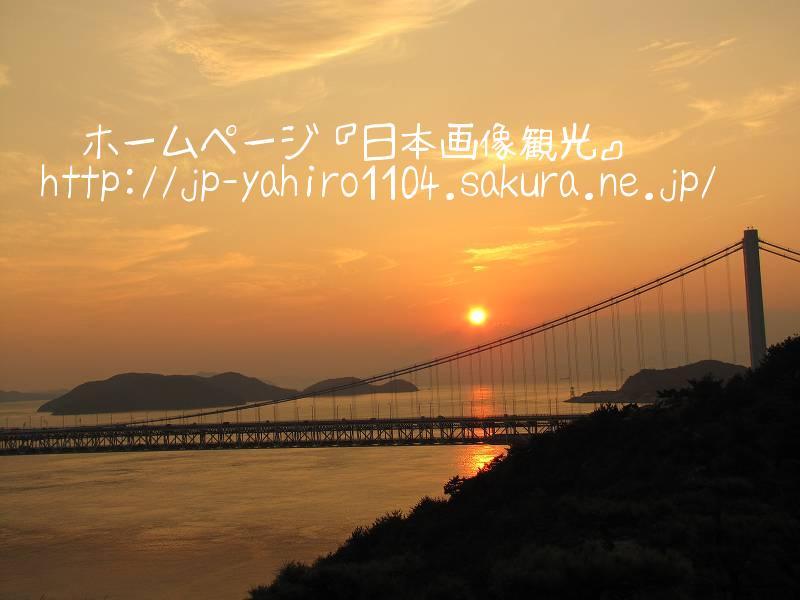 岡山・鷲羽山から見た夕景4