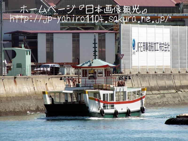 岡山・しまなみ海道、尾道駅前渡船