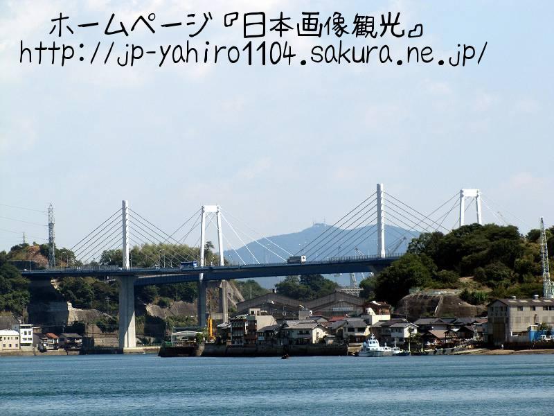 岡山・しまなみ海道、尾道・新尾道大橋
