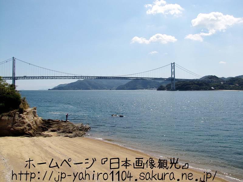 岡山・しまなみ海道、因島大橋1