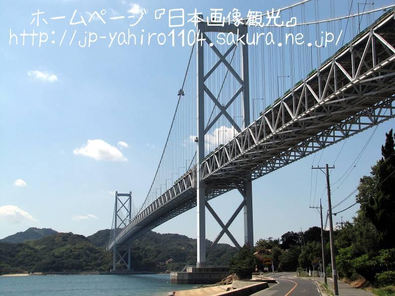 岡山・しまなみ海道、因島大橋2