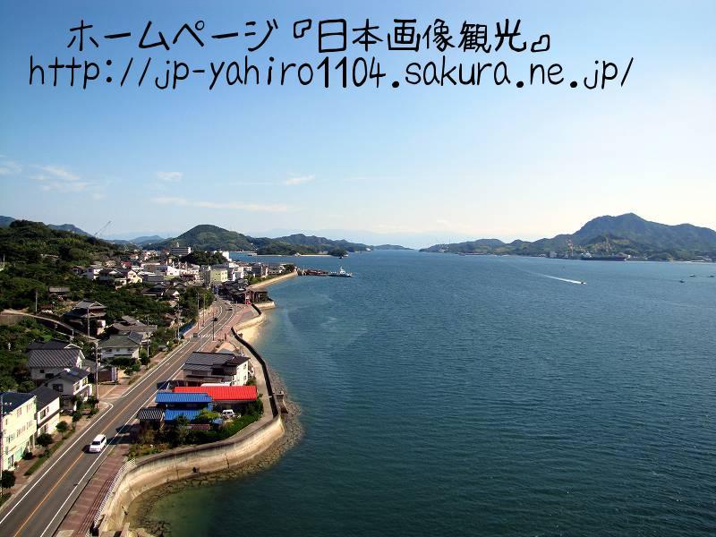 岡山・しまなみ海道、生口橋の車道