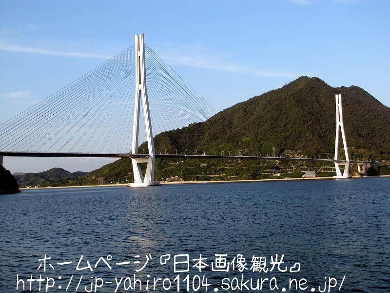 岡山・大三島から見た多々羅大橋