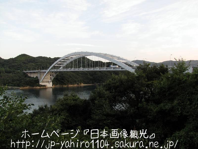 岡山・大三島から見た大三島橋