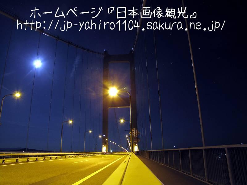 愛媛・闇夜に浮かぶ来島海峡大橋2