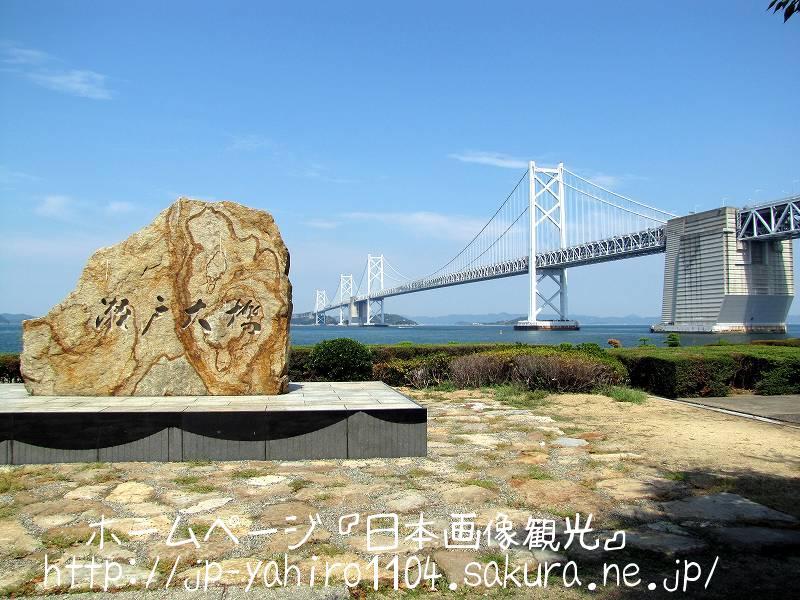香川・記念公園からみた瀬戸大橋2