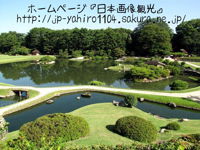 岡山・日本三名園、後楽園(唯心山からの眺め)