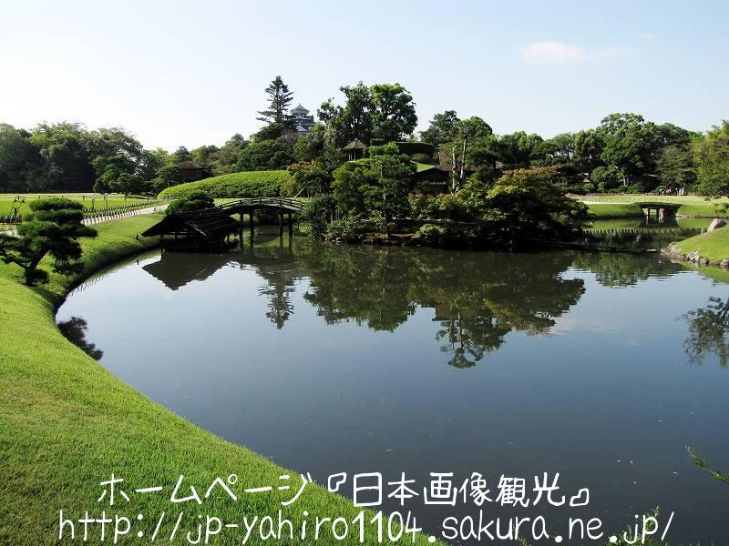 岡山・日本三名園、後楽園(沢の池)