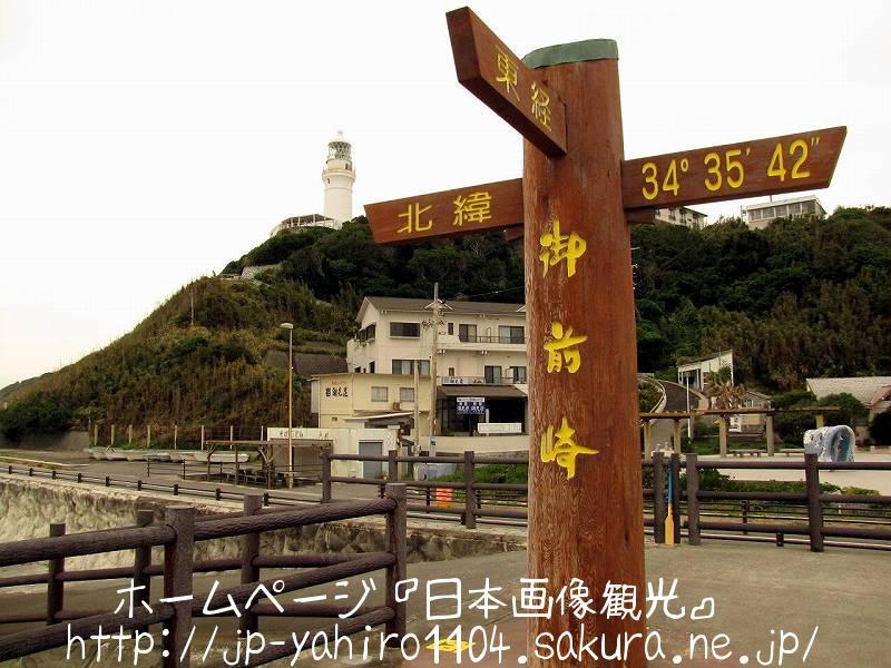 静岡・御前崎の灯台2