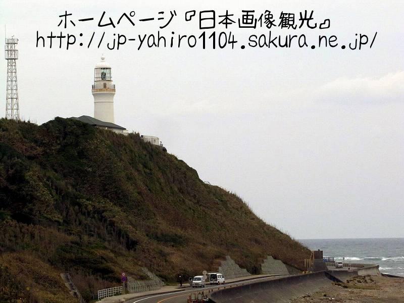 静岡・御前崎の灯台1