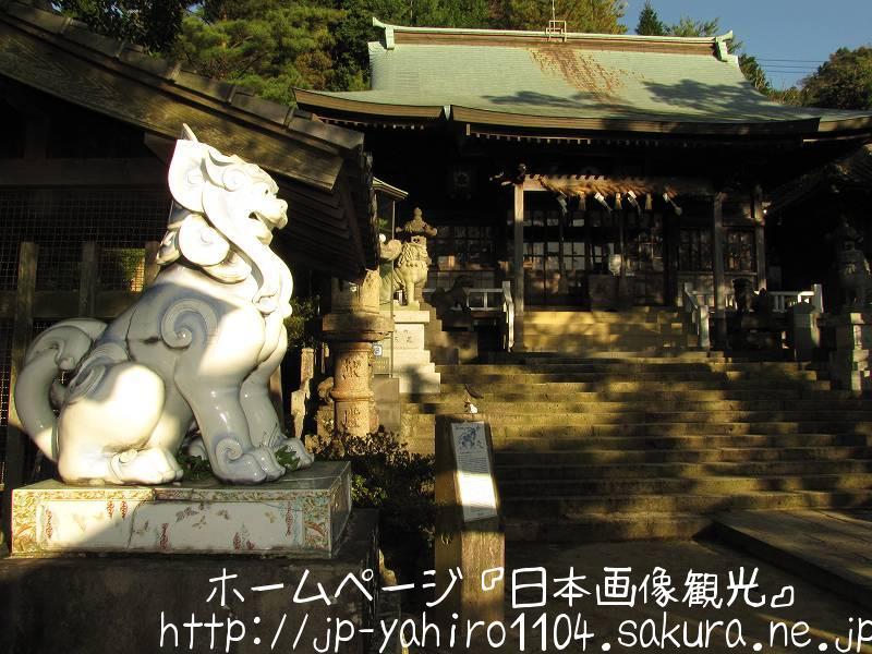 佐賀・陶器の町、有田の陶山神社3